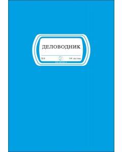 Delovodnik - B4/100l