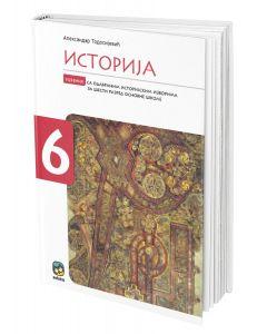 Udžbenik Eduka Istorija 6. razred
