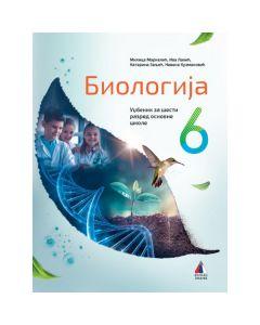Udžbenik Vulkan Biologija 6. razred
