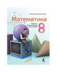 Udžbenik Vulkan Matematika sa zbirkom zadataka za 8. razred