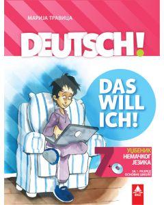Udžbenik Bigz Nemački jezik 7. razred Udžbenik