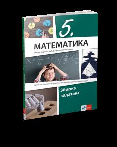 Udžbenik Klett Matematika zbirka 5 razred