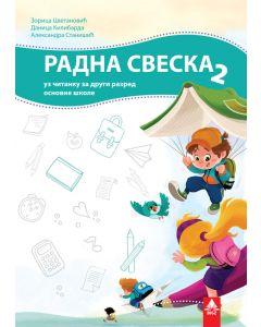 Radna sveska iz srpskog jezika 2. razred 2SRS2 BIGZ