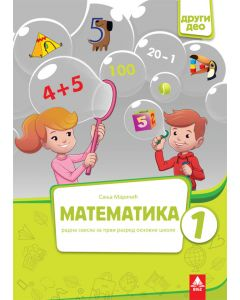Radna sveska Matematika 2. deo 1. razred BIGZ