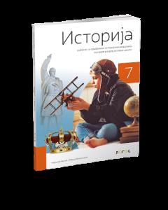 Udžbenik Novi Logos Istorija 7. razred Udžbenik