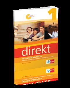 Udžbenik i radna sveska Direkt 1- Nemački jezik 1. razred KLETT