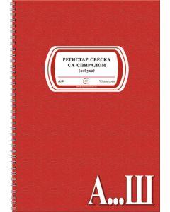 Registar sveska AЗБУКА A4/90l - spiralni povez