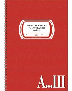 Registar sveska AЗБУКА A4/180l - spiralni povez