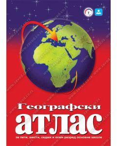 Školski goegrafski atlas 5-8 razred