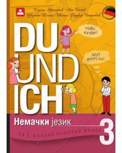 Udžbenik Zavod Nemački jezik Du und ich 3. razred udžbenik